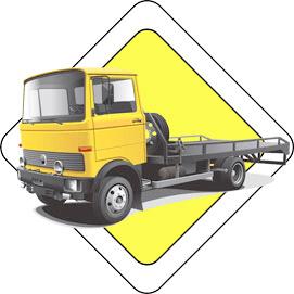 грузовой эвакуатор раменское
